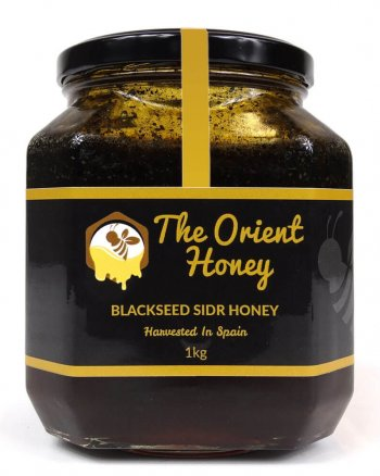 Sidr black seed honey 1kg