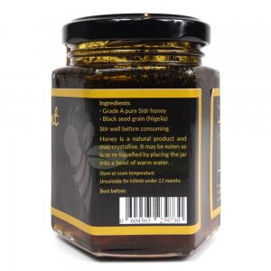 Sidr black seed honey 250g