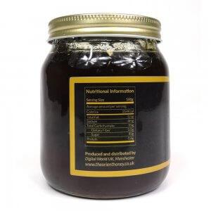 Sidr black seed honey 500g